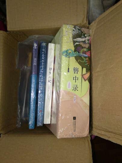 簪中录(1-4套装)/测测清寒 晒单图