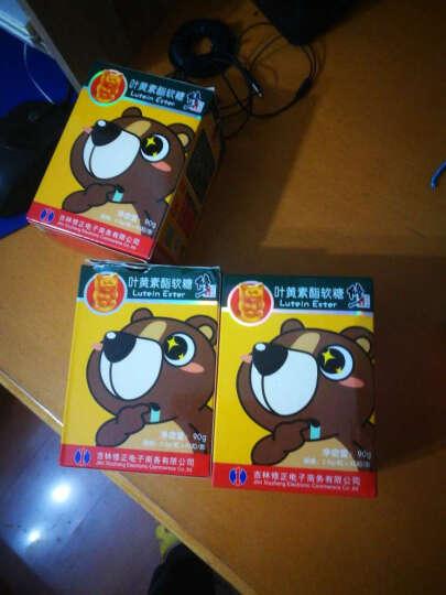 【修正】 儿童叶黄素酯软糖 缓解视疲劳  2g*45粒/盒 三盒装 晒单图