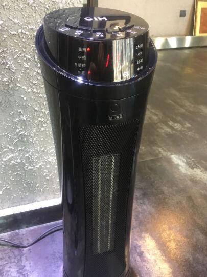 德国CIH取暖器家用暖风机浴室电暖器办公室立式电暖气节能省电 2501时尚尊贵黑 晒单图