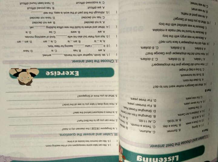 新东方·走向名牌中学英语精讲精练(1 第二册 附MP3光盘+参考答案) 晒单图