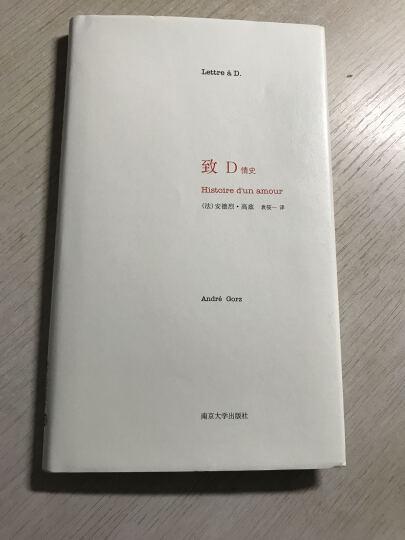 致D(情史)(精) 晒单图