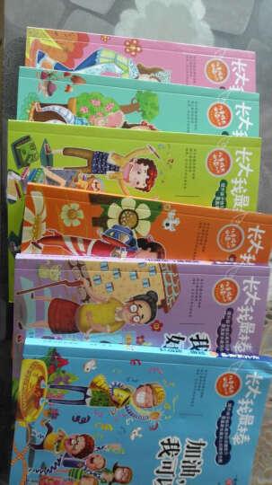 正版图书  《长大我棒》我要做个好孩子等 全6册 儿童文学书籍童书励志的小说六三四五年级 晒单图