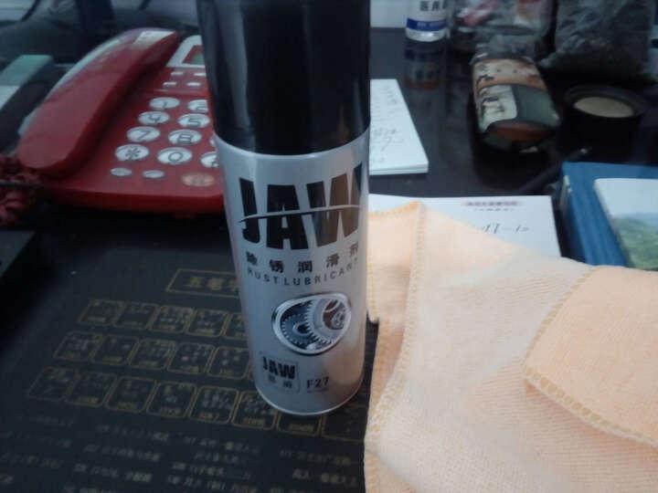 JAW嘉威 除锈剂防锈润滑汽车万能螺丝松动钢铁金属去锈松锈油保养用品 除锈润滑剂450ml(加强配方) 晒单图