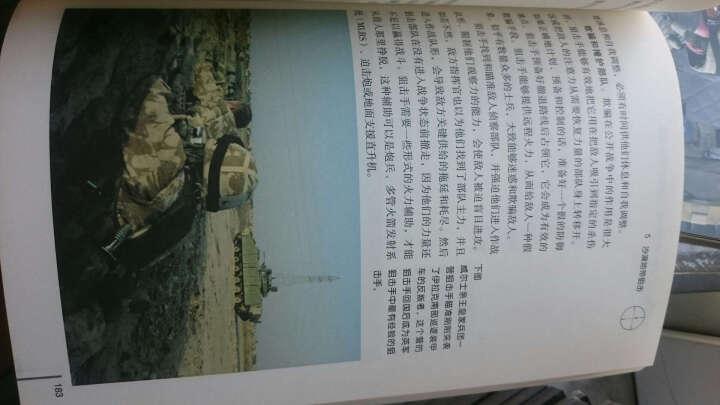 狙击:狙击手训练、狙击作战和狙击武器 晒单图