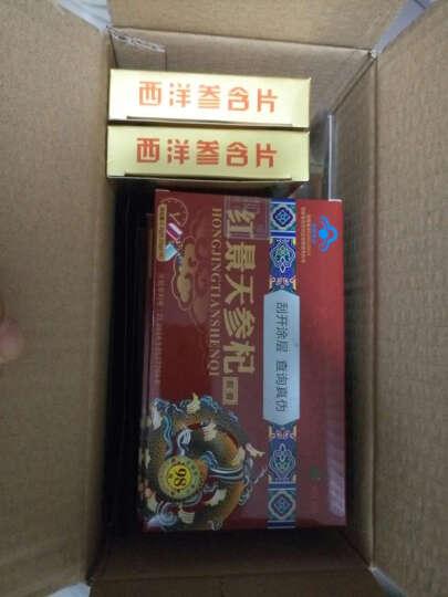 【京东官方品牌直营】克林维尔 麦力若 西藏野生红景天抗高原反应 无需提前服用 有携氧片 单人3-5日用量 2盒装 晒单图