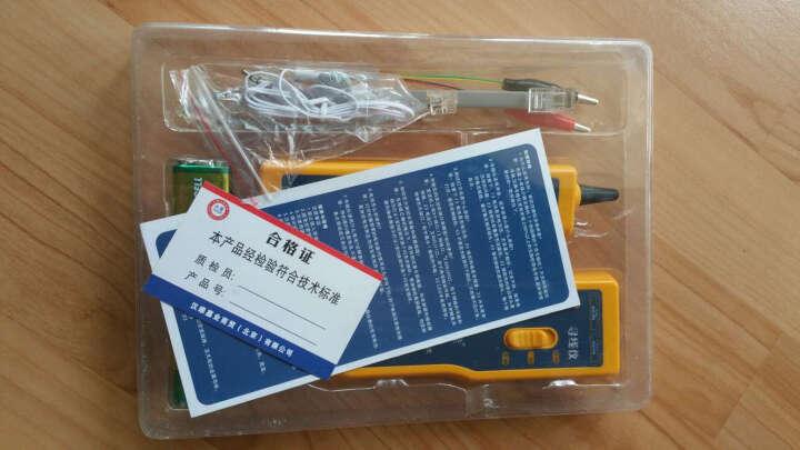 汉维 寻线器网络测线仪寻线仪巡线HW-4S静音版千兆POE交换机屏蔽线缆 晒单图