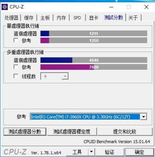 AMD NPU系列 速龙系列 X4 845 四核 FM2+接口 盒装CPU处理器 晒单图