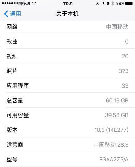 十分到家(shifendaojia) 【非原厂物料】iPhone手机64G/128G内存升级扩容扩大 iPhone 6P 内存升级64G 晒单图