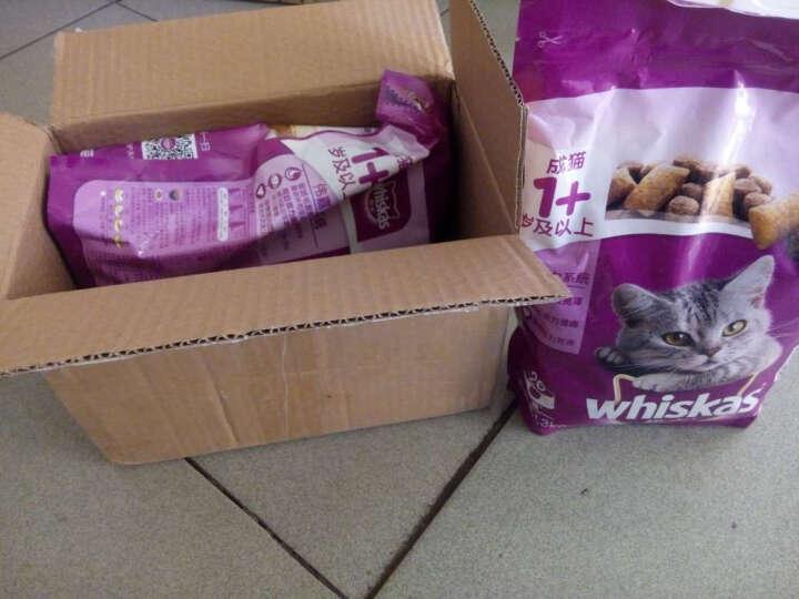 伟嘉 成猫 猫粮 吞拿鱼及三文鱼味1.3kg 晒单图