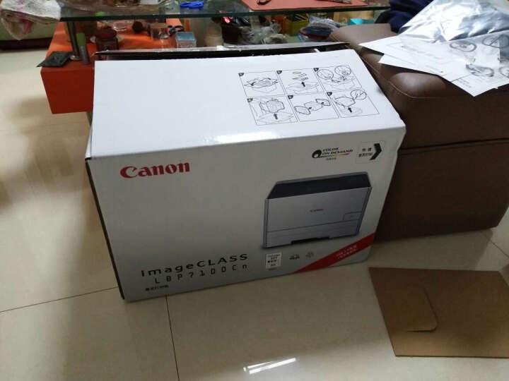 佳能(Canon) LBP 7100Cn 彩色激光网络打印机 晒单图