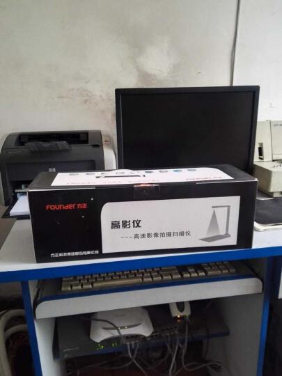 方正(Founder)Q520C高拍仪扫描仪500万像素A4 晒单图