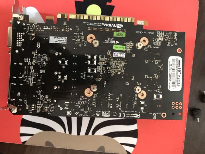 映众 GeForce GTX1050黑金至尊版 1354~1455/7000MHz 2GB/128Bit GDDR5 PCI-E显卡 晒单图