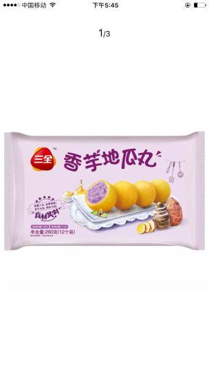 思念 中华面点猪猪包 蜜香红豆口味 300g (10只) 晒单图