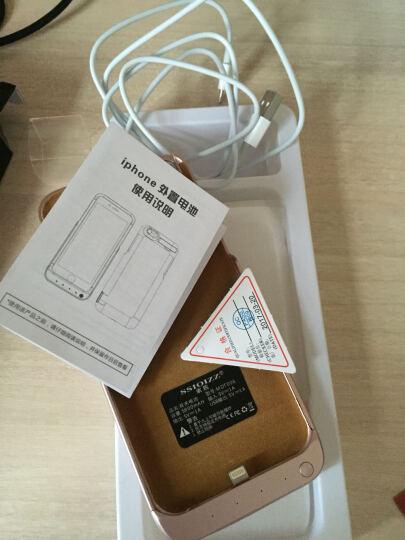 【秒杀中】索致背夹电池苹果充电宝iphone6/6s/7/8plus手机无线移动电源专用壳个性超薄冲 6P/6SP/7P/8P(5.5英寸土豪金)大容量 晒单图