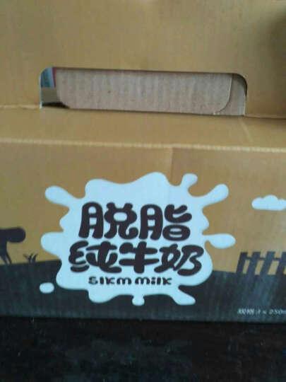 阿新 脱脂牛奶脱脂奶牛奶脱脂纯牛奶零脂肪无添加不含防腐剂纯鲜牛奶制作6盒装 晒单图