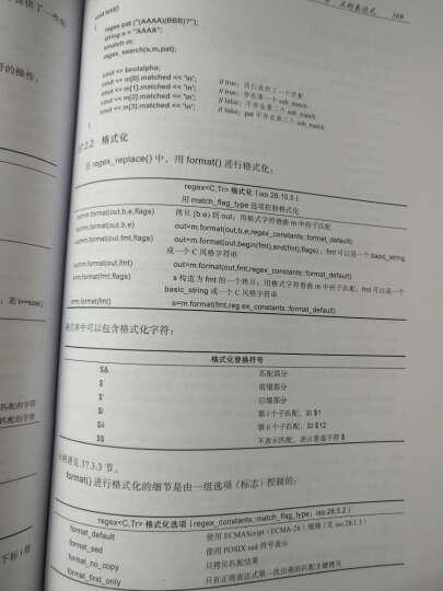 C++程序设计语言(第4部分:标准库)(原书第4版) 晒单图