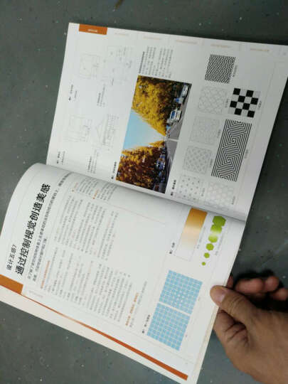 预售 家庭园林的设计与布置+亚洲庭园的设计与布置2册私家花园别墅庭院花园林设计效果图园林施工图  晒单图
