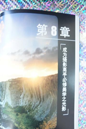 Sony NEX-5/ NEX-7微单相机完全摄影指南 晒单图