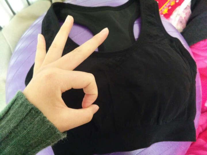ADUOLI专业运动无钢圈内衣套装女裤跑步健身瑜伽防震透气背心式文胸 玫瑰红 L码(单内衣)80-90 晒单图