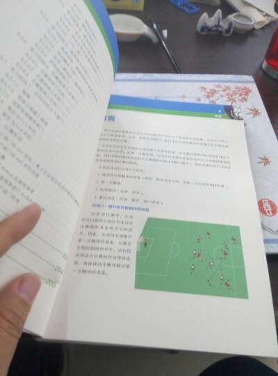 足球训练完全图解:完美控球技术(全彩图解版) 晒单图