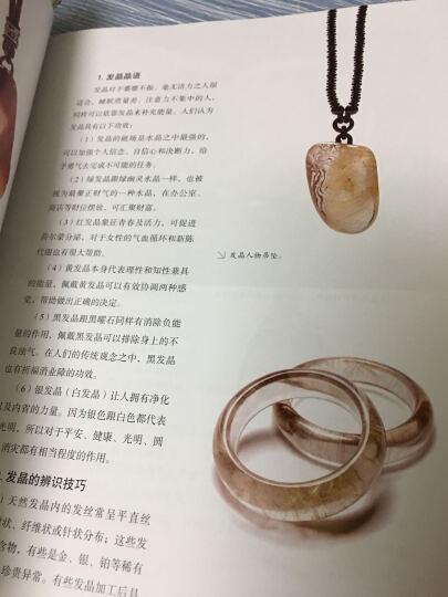 潮流收藏:手腕上的财富:串珠 晒单图