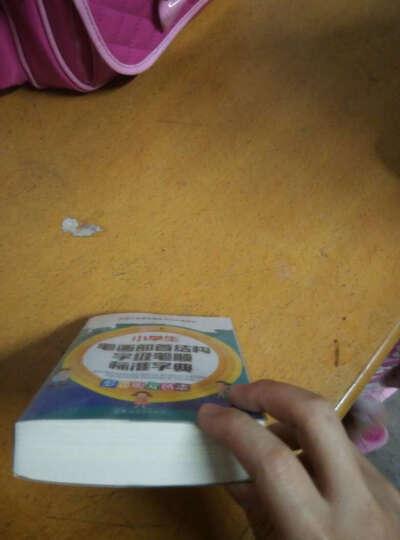 小学生笔画部首结构字级笔顺标准字典(多功能双色本)(口袋本) 晒单图