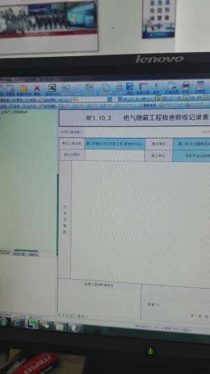 恒智天成福建省建筑安全市政园林四合一工程资料软件 含加密锁 晒单图