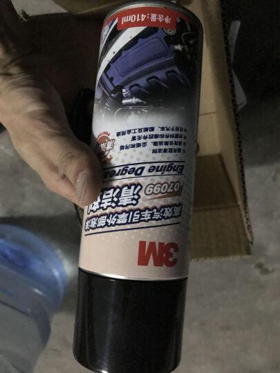 3M PN-07097汽车电动车窗润滑还原剂 轮胎车门密封条 保护橡胶件 7097 晒单图
