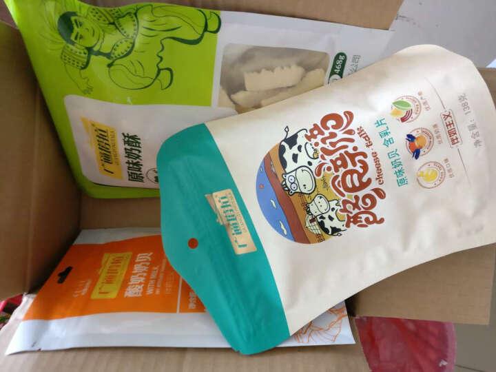 广通塔拉 休闲零食 奶片 内蒙古特产奶酪 奶贝酸奶味238g 晒单图