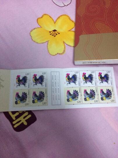 东方收藏  2017-1 《丁酉年》生肖鸡特种邮票 第四轮2017鸡年邮票 小本票 晒单图