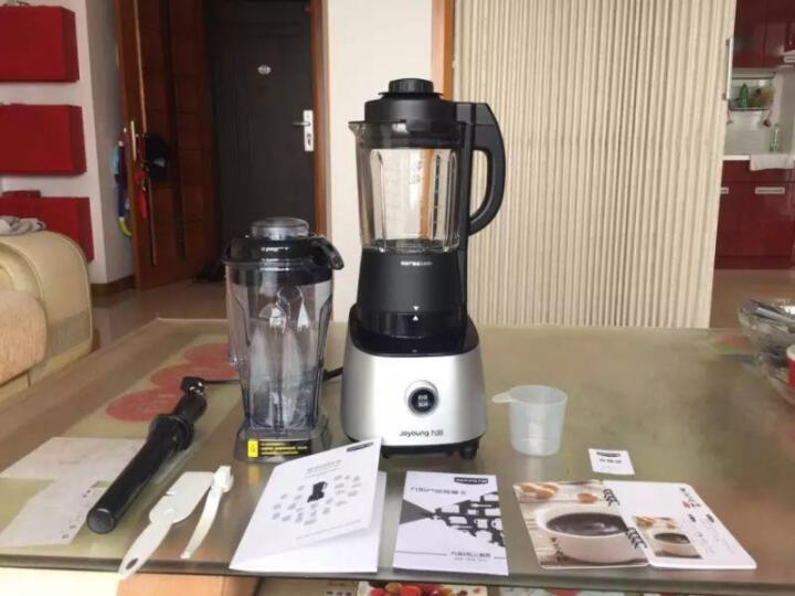 九阳(Joyoung) 破壁机加热料理机豆浆家用多功能榨汁机搅拌机冷热双杯JYL-Y16 晒单图