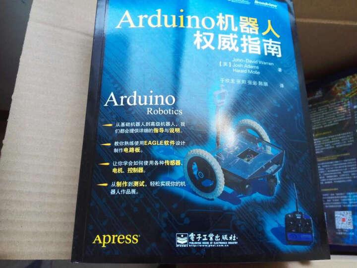 Arduino机器人权威指南 晒单图