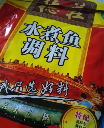 重庆特产 德庄 水煮鱼调味料麻辣(3料包)180g (新老包装随机发) 晒单图