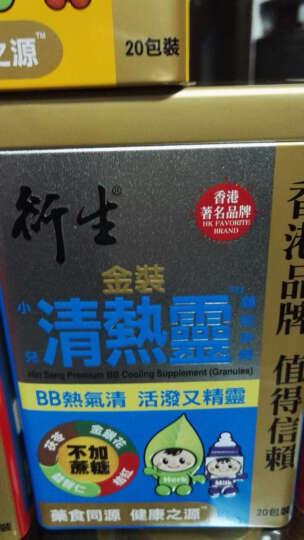 衍生 香港港版系列 清火宝宝下火 开胃消食 排便通肠胃 驱虫健康肠胃 牛奶伴侣 开胃乐一盒 晒单图