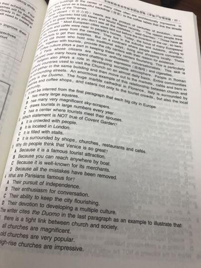 2016全国职称英语等级考试词汇重点突破 晒单图