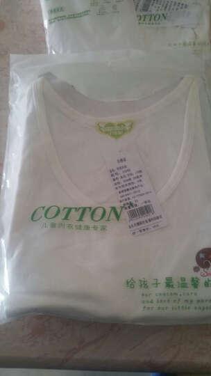 N购 女童内衣发育期儿童吊带纯棉打底衫套装夏中大童学生背心 T2388白色(套装) 170 晒单图