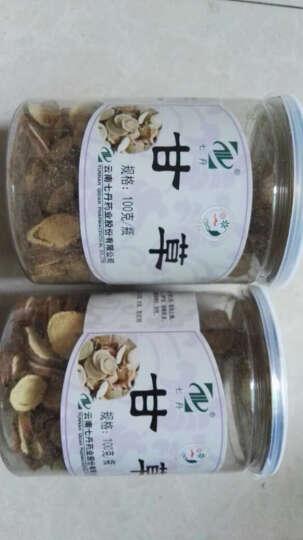 七丹 甘草片  100g/瓶 晒单图