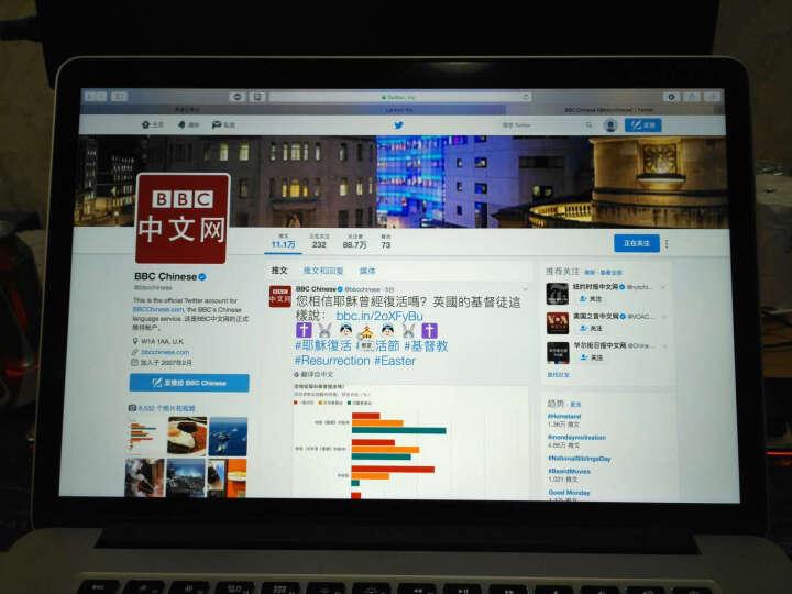 Apple MacBook Pro 15.4英寸笔记本电脑 银色(Core i7 处理器/16GB内存/256GB SSD闪存/Retina屏 MJLQ2CH/A) 晒单图