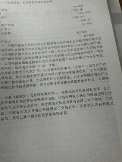 注册会计师2016年教材+东奥轻松过关1(税法 )2本套 晒单图