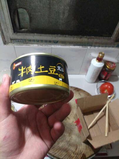 林家铺子 牛肉土豆黑椒罐头 200g 晒单图
