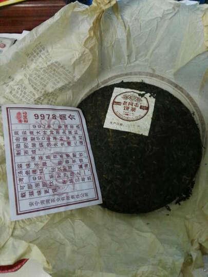 老同志 普洱茶熟茶饼 9978 云南七子饼茶 熟茶饼茶叶 紫色 晒单图