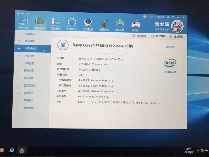 神舟(HASEE)战神Z7M-KP7S1 15.6英寸游戏本笔记本电脑(i7-7700HQ 8G 256G SSD GTX1050Ti 1080P)黑色 晒单图