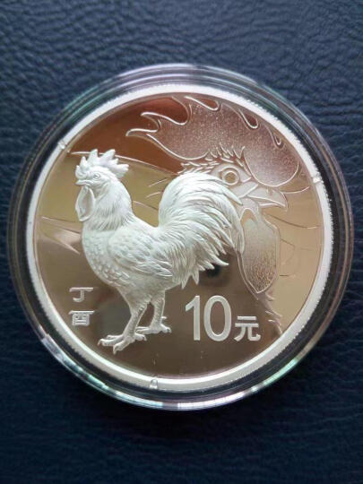 河南钱币 2017年鸡年金银币本色彩色纪念币 彩色金银币 晒单图