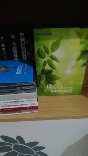 瑞士班得瑞乐团2015典藏全集环保版(京东专卖)(15CD) 晒单图