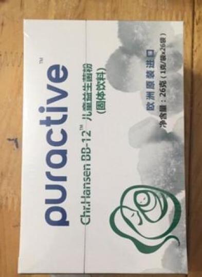 puractive 丹麦科汉森BB-12儿童益生菌粉 婴幼儿益生菌 双歧杆菌原装进口冲剂 7袋体验装 晒单图