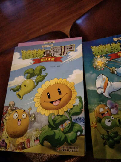 植物大战僵尸吉品/吉品爆笑漫画本 单本任选 1-15册 儿童动漫卡通故事图书籍6-12岁儿童课外阅读 决战马拉松 晒单图