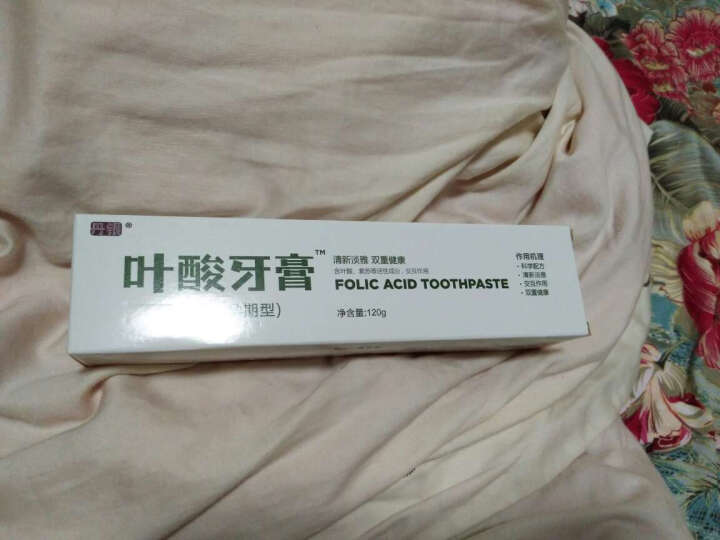 丹参牙膏 叶酸中草药牙膏孕妇牙膏  备孕孕期型补充叶酸牙膏 1支 晒单图