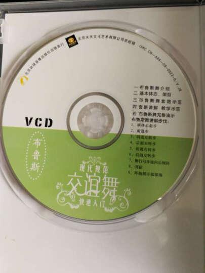 现代规范交谊舞快速入门:布鲁斯(VCD+CD) 晒单图