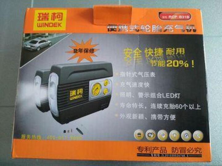 瑞柯车载充气泵 便携式汽车用电动充气泵12v轮胎充气泵车载打气泵 黑色 晒单图