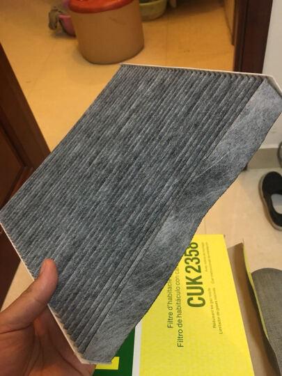曼牌(MANNFILTER) 空调滤清器 空调格 空调滤芯适用于 活性炭cuk 25007福特12年后福克斯沃尔沃V40 2.0 晒单图